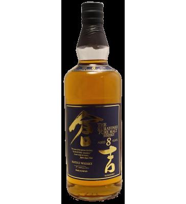 kurayoshi8